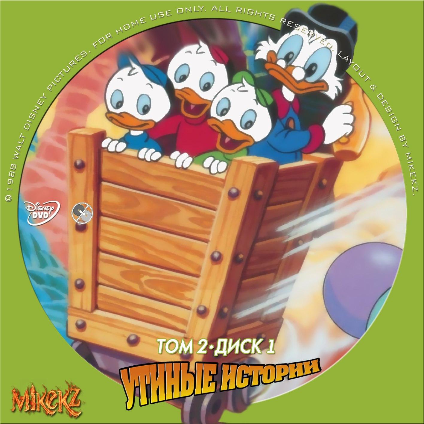 Лунтик и его друзья мультсериал все серии подряд без.